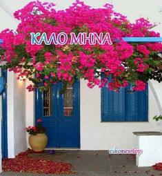 Good Night, Good Morning, Happy Day, Decoupage, Neon Signs, Quotes, Greek, Nighty Night, Buen Dia