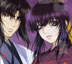 Basilisk. I'm halfway through the anime. and reallly enjoy it. I can't say whats to come but i sort of get the naruto/berserk comparisons. I love that the characters' powers are so different (and yes, blood soaked) from other anime. Edit: All done. (spoiler alert) I knew it would be Romeo & Juliet type ending, but it was very sad nonetheless.