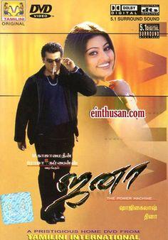 Janaa Tamil Movie Online - Ajith, Sneha, Raghuvaran and Karunas. Directed by Shaji Kailas. Music by Dhina. 2004 [U/A] w.eng.subs