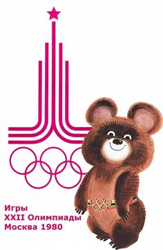 The emblem and the mascot (Misha – little bear) of the 1980 Summer Olympics in Moscow, #Russia.