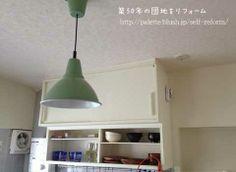 IKEA ペンダントライト 照明 http://palette.blush.jp/self-reform/2013/06/ikea51.html