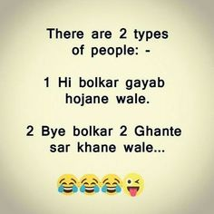 Quotes Best Friend Jokes 46 Ideas For 2019 Funny Attitude Quotes, Cute Funny Quotes, Bff Quotes, Funny Thoughts, Jokes Quotes, Hindi Funny Quotes, Music Quotes, Friends Funny Quotes, Girl Quotes