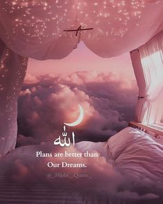 Best Islamic Quotes, Muslim Love Quotes, Love In Islam, Allah Love, Quran Quotes Inspirational, Quran Quotes Love, Allah Quotes, Qoutes, Beautiful Quotes About Allah