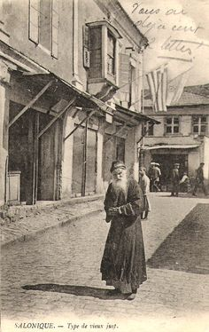 Salonika, Jewish people and their customs History Of Photography, Urban Photography, Old Photos, Vintage Photos, Old Greek, Jewish Men, Greek History, Thessaloniki, Historical Pictures