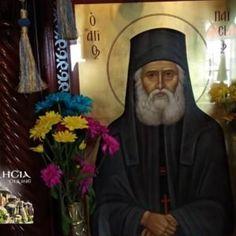 Πώς πρέπει να λιβανίζουμε σωστά στο σπίτι μας - ΕΚΚΛΗΣΙΑ ONLINE Orthodox Christianity, Christian Faith