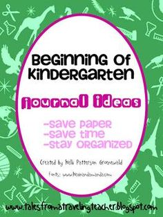 Kindergarten Journals-FREEBIE