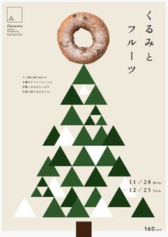 Japanese Advertisement: Floresta. Nature Donuts. 2011 - Gurafiku: Japanese Graphic Design Mais