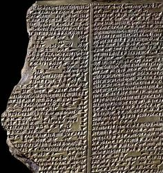 Epic of Gilgamesh: I know it but who dunnit?