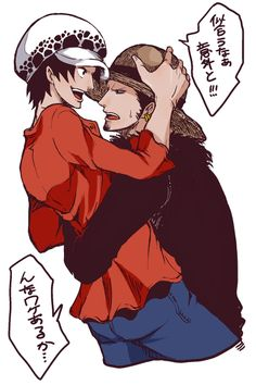 Trafalgar Law x Luffy #one piece #lawlu #lulaw