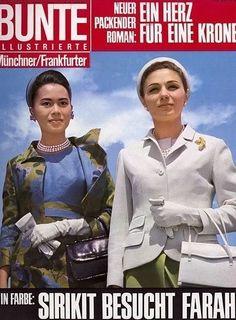 "Queen of Thailand : Her Majesty Queen Sirikit (RAMA IX) สมเด็จพระนางเจ้าสิริกิติ์ พระบรมราชินีนาถ ภาพจากปกนิตยสาร เยอรมัน BUNTE  ILLUSTRIERTE Münchner  Nr. 22  24 Mai 1967 ; ๒๔ พฤษภาคม ๒๕๑๐ ""Sirikit besucht (visits) Farah Roman"" ๒๖ เมษายน ๒๕๑๐ เสด็จฯ ไปยังเมืองอิสฟาฮาน คราวเสด็จฯ เยือนอิหร่าน ระหว่างวันที่ ๒๓-๓๐ เมษายน ๒๕๑๐"
