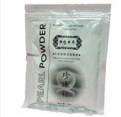 Máscara de Polvo de Perla pura Polvo de Blanquear La Piel Mascarilla Natural de Refrigeración SPA Polvo de Perlas Máscara Hidratante 180g = 7 oz/bag
