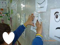 τα ψηφιακά πρωτάκια πάνε στη δευτέρα!!: Μιλάμε για τα συναισθήματά μας διαβάζοντας το παραμύθι της ντροπαλούλας!