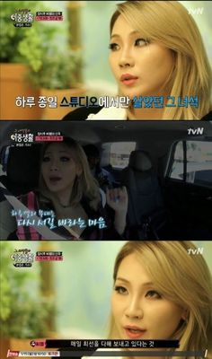 """Watch: CL Reveals New Song """"I'll Be There"""" And Shares A Listen To Other Tracks   Soompi Lee Chaerin, Cl 2ne1, Sandara Park, Double Life, Yg Entertainment, News Songs, Watch, Clock, Bracelet Watch"""