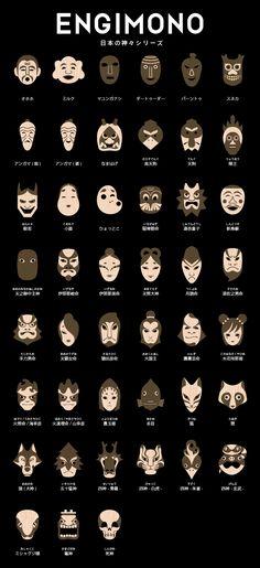 Japan of the gods series pin batch Japan Design, Mask Design, Design Art, Graphic Design, Kleidung Design, Kitsune Mask, Japanese Mask, Japanese Mythology, Japan Art