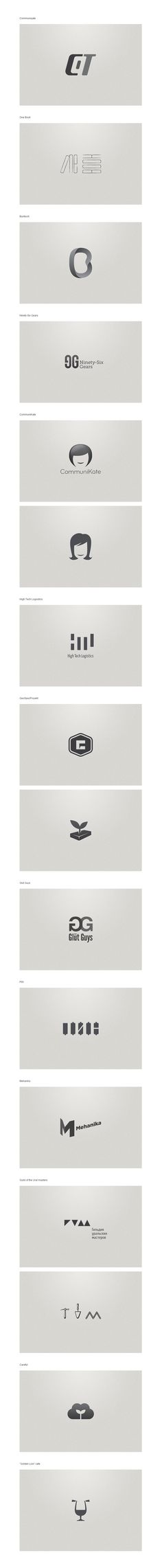 Unused Logos 09-11, Logo © Алексей Бусыгин