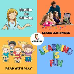 Lets start to Learn Japanese by Reading with Fun and Enjoy #LearnJapaneseOnline #HowtoReadJapanese #ReadJapaneseOnline #JapaneseExamples http://www.yomuzoku.com