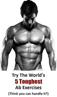 Try these 5 amazing ab workouts to carve one killer core! http://beldtlabs.com/blogs/fitness-tips/19192623-the-worlds-5-toughest-ab-exercises