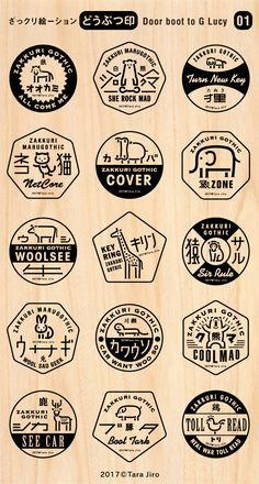 Icon Design, Brand Identity Design, Branding Design, Typo Design, Corporate Branding, Japanese Logo, Japanese Graphic Design, Typography Logo, Typographic Design