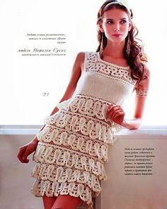 NÚMERO 1     Este vestido lo puedes hacer tal cual para Novia o largo hasta los pies como más te guste.                 *******************...