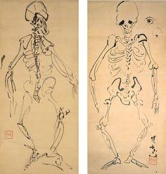 河鍋暁斎 Full Body Tattoo, Traditional Japanese Art, Japanese Folklore, Japanese Artwork, Amazing Drawings, Vanitas, Japan Art, Art Gallery, Skull