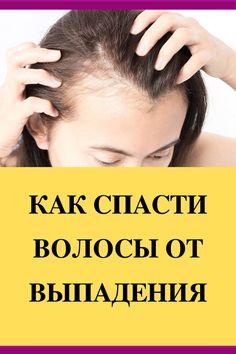 Baking Soda For Hair, Baking Soda Shampoo, Hair Shampoo, Dry Shampoo, Brown Spots On Face, Purple Shampoo, Oily Hair, Hair Loss Treatment, Hair Repair