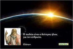 Πλάτων Teaching Quotes, Greek Words, Inspiring Things, Greek Quotes, Philosophy, Poetry, Positivity, Life, Inspiration