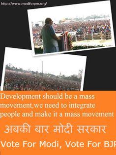 http://www.modiforpm.org/ - बस एक बूँद लहू की भर दे मेरी शिराओं में,  लहरा दूँ तिरंगा मैं इन हवाओं में...  फहरा दूँ विजय पताका चारों दिशाओ में.. यदि आप भारत के विकास में #NarendraModi जी को चाहते है तो उनका समर्थन करे....... #PM #India