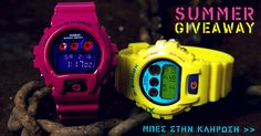 Λάβετε μέρος και κερδίστε ένα από τα 2 ρολόγια Casio G-Shock Polarized Color Models. Κλήρωση στις 19/09 στις 13:00.
