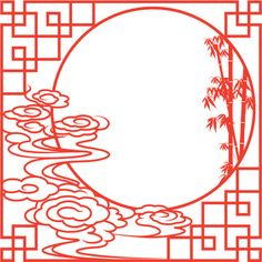 Full moon frame for Chinese Mid-Autumn Festival Chinese Prints, Chinese Art, Chinese New Year Card, Postage Stamp Design, Chinese Paper Cutting, Traditional Japanese Art, Chinese Patterns, Mid Autumn Festival, Mothers Day Cards