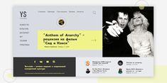 Ознакомьтесь с моим проектом @Behance: «Веб-дизайн для молодежного журнала» https://www.behance.net/gallery/61372533/veb-dizajn-dlja-molodezhnogo-zhurnala #webDesign #вебДизайн #сайт