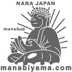 お導きくだせぇ! #大仏 #奈良 #greatbuddha #nara... http://manabiyama.tumblr.com/post/168413524554/お導きくだせぇ-大仏-奈良-greatbuddha-nara-japan-pref47 by http://apple.co/2dnTlwE