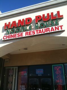 Hand Pulled Noodle House 505 W Capitol Expy, San Jose