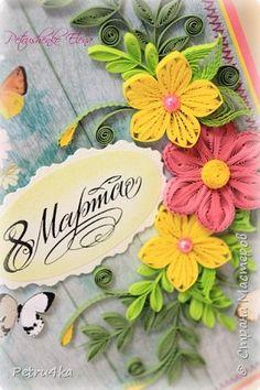 Добрый день, дорогие мастерицы! В последний зимний месяц люди с нетерпением ждут весны. И вот, наконец-то солнышко пригревает сильнее, птицы начинают щебетать по-весеннему так, что становится радостно на душе- Весна пришла! А вместе с ней и всеми любимый женский праздник. 8 марта – праздник любви и восхищения женщинами, самыми прекрасными созданиями на земле. А сам праздник 8 марта – пожалуй, самый прекрасный из всех официальных праздников. фото 2