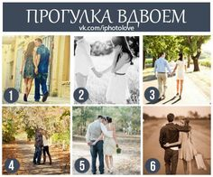 Cute couple of pictures and pose ideas The dating divas – girl photoshoot ideas Couple Photography, Photography Poses, Wedding Photography, Friend Photography, Engagement Photography Tips, Popular Photography, Maternity Photography, Couple Posing, Couple Shoot