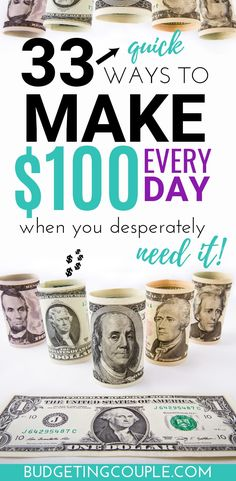 Want to make money today? Check out these 33 money making ideas that will pay $100+ every single day for the ultimate side hustle! Work from home or make money with your car, its your choice! Start making an easy extra income in your spare time! Budgeting Couple | Budgeting Couple Blog | BudgetingCouple.com #budgetingcouple #makemoney #sidehuslte