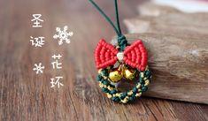 浅韵 圣诞花环吊坠 Paracord, Knots, Crochet Earrings, Christmas Ornaments, Holiday Decor, Jewelry, Manualidades, Crosses, Jewlery