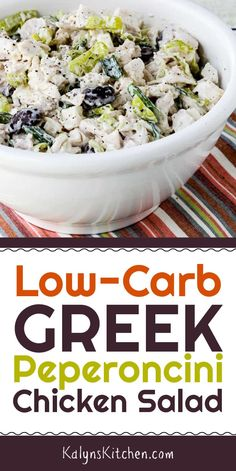 Low Carb Chicken Salad, Greek Chicken Salad, Chicken Salad Recipes, Greek Salad, Chicken Sandwich, Shrimp Recipes, Salmon Recipes, Potato Recipes, Soup Recipes