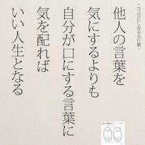 苦しい時こそ心がけたい30のこと | 女性のホンネ川柳 オフィシャルブログ「キミのままでいい」Powered by Ameba