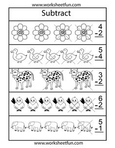 Subtraction: pictures worksheet