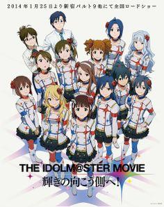 劇場版『THE IDOLM@STER MOVIE 輝きの向こう側へ!』