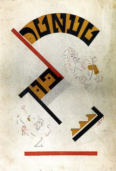 "Cover of a ""Theather-bukh"" (Book on the Theater). Kiev, Kultur-Lige, 1927, Yiddish. 23.5 x 16,5.  Design: Mark Epstein"