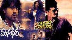 Bangaru Kodipetta Song|| Magadheera Movie || #RamCharan, #KajalAgarwal      #Choreography #Dance #Steps #Superstar #Tamil #Kollywood #Telugu #Tollywood #Bollywood #Hollywood #English #Music #songs #India #Bharat #Bharath #indian