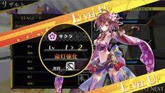 「ゲーム レベル」の画像検索結果