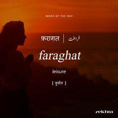 ✨Pinterest: Kubra Yousuf✨ Urdu Words With Meaning, Hindi Words, Urdu Love Words, Arabic Words, New Words, Word Meaning, Hindi Quotes, Unusual Words, Weird Words