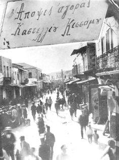 Παζάρι την Μεγάλη Παρασκευή του 1929 στο Καστέλλι Κισάμου, με την οδό Σκαλίδη γεμάτη από κόσμο... Crete, Kai, Painting, Painting Art, Paintings, Drawings