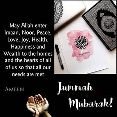 Muslim Love Quotes, Love In Islam, Islamic Love Quotes, Jumuah Quotes, Jumuah Mubarak Quotes, Salam Jumaat Quotes, Hadith Quotes, Hindi Quotes, Birthday Wishes Quotes