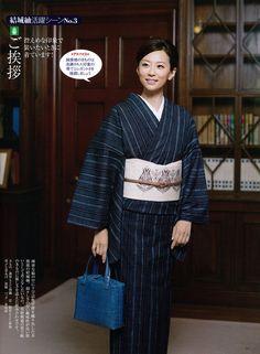 美しいキモノ 2011年冬号|掲載メディア紹介|銀座もとじ