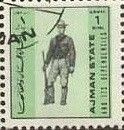 Stamp: Military Uniform (Ajman) (Military uniforms, small size) Sn:AJ 2526