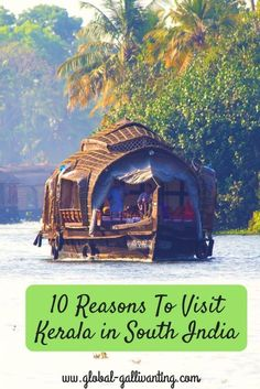 Kerala is one of the most popular places to visit in India. This slice of tropical paradise in South India is home to languid backwaters, luscious landscapes, wildlife, temples, culture and much more. Here's 10 reasons you should visit Kerala.
