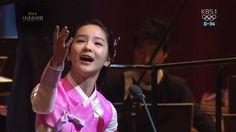 20140103 예술의전당 신년음악회 배띄워라 송소희 Song So Hee(Korean Traditional singer (called MInYO))